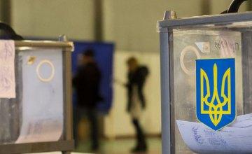"""Снижение рейтинга """"Слуг народа"""" выводит ОПЗЖ в лидеры предвыборной гонки в Днепре, -  эксперт"""