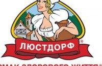 «Добрий понеділок» в Biopharma Plasmа Дніпро: до акції приєднався новий смачний і корисний партнер ТОВ «Люстдорф»
