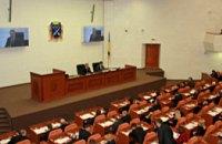 Горсовет создал комиссию для определения «почетных граждан»