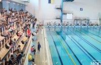 В Днепре на базе СК «Метеор» прошли соревнования по плаванию среди юниоров и юношей (ФОТО)