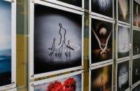 В Днепропетровской ОГА открылась благотворительная выставка «Люди-скрепки» (ФОТОРЕПОРТАЖ)