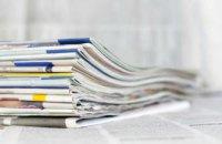 В Украине могут ввести обязательную госрегистрацию зарубежных печатных СМИ
