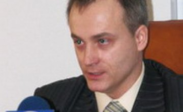 ГРАД просит прокуратуру Днепропетровской области отменить решение горсовета