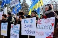 В Кривом Роге прошел 10-тысячный митинг за мир и стабильность в городе, регионе и стране