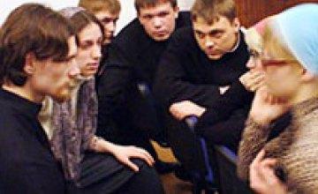 В Днепропетровске проходит 3 Международный форум студентов