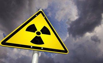 На Дніпропетровщині роблять безпечнішою територію колишнього уранового виробництва
