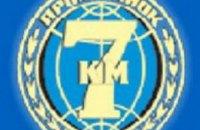 Самый большой промтоварный рынок Украины «7-й километр» стал банкротом