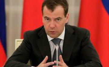 В России создадут Министерство по делам Крыма, - Медведев