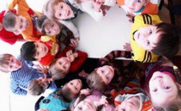 Воспитанники интернатов приняли участие в фестивале «Поверь в себя»
