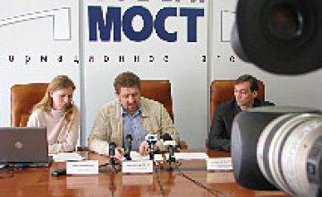 Пресс-конференция «Инфраструктура Днепропетровска» в пресс-центре филиала Института Горшенина (фото)