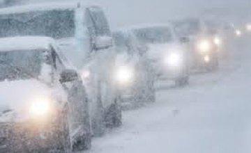 Полиция предупреждает водителей об ухудшении погоды