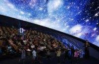 Детей бойцов АТО приглашают на главную космическую премьеру года
