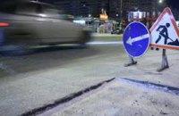 В шести областях Украины зафиксирован критический уровень аварийности