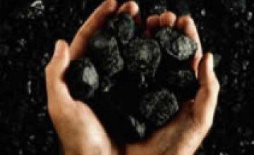Третья шахта «Павлоградугля» выдала на-гора миллионную тонну угля