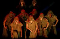Молодежный театр «Верим» презентует новый спектакль «Голодная кровь»