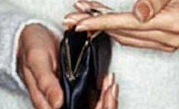 Днепропетровские предприятия сокращают задолженности по заработной плате