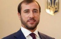 Нардеп от РПЛ Сергей Рыбалка инициирует проверку игорного бизнеса и ломбардов в Днепропетровской области