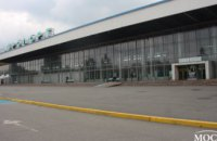 Аэропорт Днепра: еженедельный дайджест