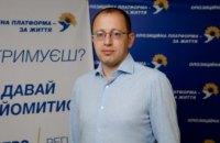 Геннадий Гуфман о кандидате в мэры Днепра от ОПЗЖ