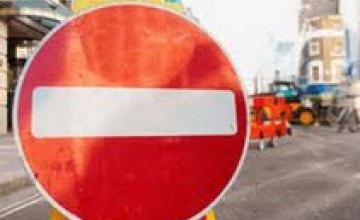 Завтра в Днепропетровске из-за ночного марафона частично перекроют движение по Набережной