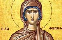 Сегодня православные молитвенно чтут память преподобномученицы Февронии