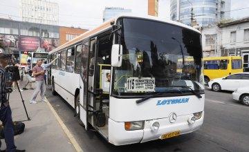 «Смерть маршруткам»: в Днепре общественный транспорт в ненадлежащем состоянии снимают с рейсов