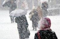 Жителям Днепропетровщины советуют быть осторожными: ожидается ухудшение погоды