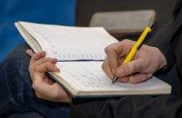 Медиків Дніпропетровщини запрошують на безкоштовне онлайн-навчання