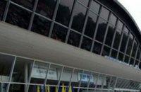 Днепропетровские инженеры строят терминал Бориспольского аэропорта