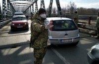 Стало известно, когда Украина откроет границы