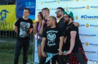 Этно-рок фестиваль «Kozak FEST-2018» посетило более 100 тысяч человек со всей Украины