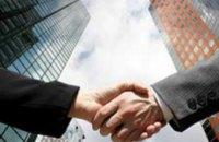 Предприниматели Днепропетровщины представили иностранным инвесторам свои проекты