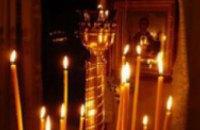 Сегодня православные молитвенно чтут священномученика Илариона Верейского