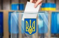Как распределились электоральные предпочтения днепрян в преддверии местных выборов (ОПРОС)