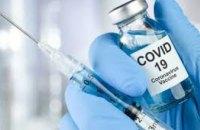В центрах массовой вакцинации Днепропетровщины сделали более 945 тыс прививок от COVID-19