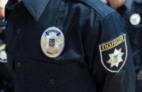 В Днепре у бывшего зека обнаружили оружие и наркотики