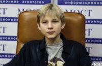 14-летный школьник из Днепра победил на Всемирном фестивале губной гармошки
