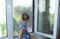 В Кривом Роге из окна выпала 6-летняя девочка