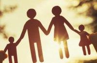 На Дніпропетровщині стартував конкурс «Патронатна родина очима дитини»: як стати учасником