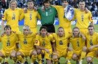 Сборная Украины по футболу разгромила команду Болгарии