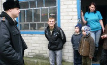 В Днепропетровске спасатели обучали детей и взрослых правилам безопасности в быту