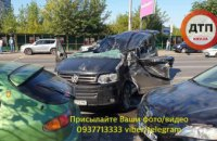 Массовое ДТП в Киеве: столкнулись пять авто (ФОТО)
