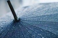 Жителей Днепропетровщины предупредили о метеорологическом явлении