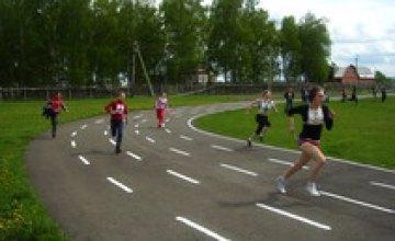 В Днепродзержинске прошла легкоатлетическая эстафета