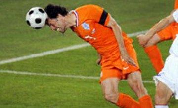 Голландцы «позволили» России выйти в полуфинал