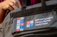 Соцпрацівникам Дніпра доставили брендовані сумки та наплічники для роботи