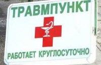 Травматологические отделения Днепра переполнены больными с переломами, - эксперт