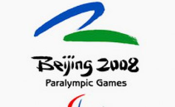 Паралимпийская сборная Украины: почти бессеребреники