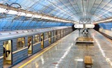 В ОП рассказали, когда откроется метро в Украине