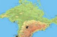 В Украине создали Крымский экспертный центр